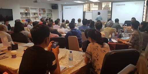 Mega Networking with Business Presentation