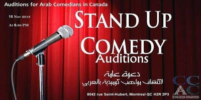 Auditions for Arab Standup Comedians