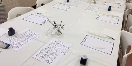 Calligraphy Classes With Sheila Smith tickets