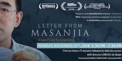 Free Film Screening - Letter from Masanjia