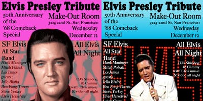 Elvis Presley Tribute general admission ticket