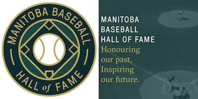 23rd Annual Manitoba Baseball Hall of Fame Dinner