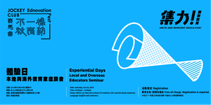 Experiential Days: Local and Overseas Educators...