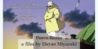 Film Screening: Porco Rosso (Hayao Miyazaki, 1992)