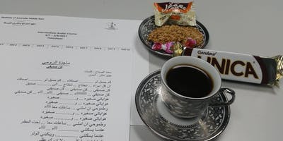 Post-Intermediate Arabic Conversational Class
