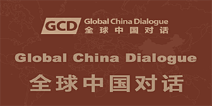 The 5th China Dialogue (GCD V): Governance for Global...
