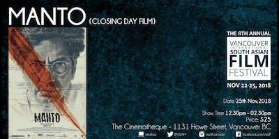 MANTO- Closing Day Film