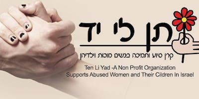 DONATIONS FOR ABUSED WOMEN AND THEIR CHILDREN IN ISRAEL