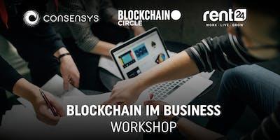 Blockchain+im+Business+%E2%80%93+Workshop+des+Block