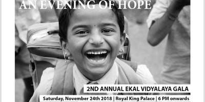 An Evening of Hope: 2nd Annual Ekal Gala