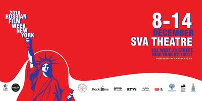 Subscription to the Russian Film Week in New York 2018: Program of the Week