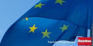 Η ανοιχτή κοινωνία και οι εχθροί της στην Ευρώπη σήμερα