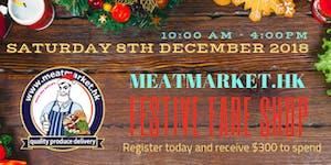 meatmarket.hk Festive Fare Shop