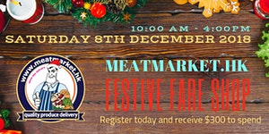 meatmarket.hk Festive Fare Shop