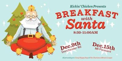 Breakfast with Santa on Coleman Boulevard