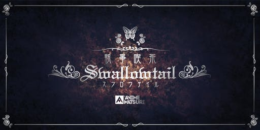 Swallowtail Butler Cafe at Anime Matsuri 2019