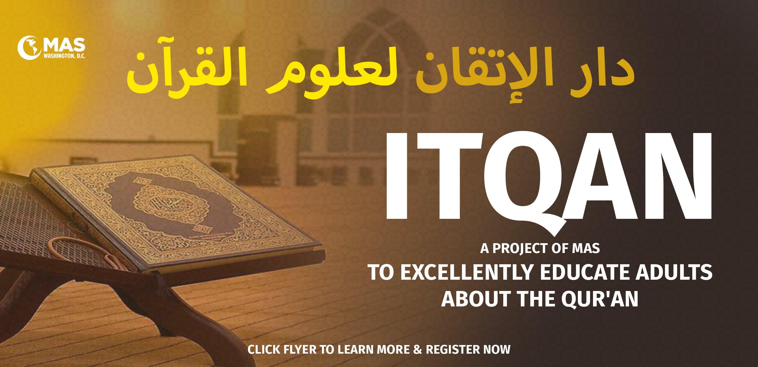 ITQAN at Shirley Gate: Ijazah Prep Reciting - Sisters الإتقان في تلاوة القرآن (مستوى الإعداد للإجازة للأخوات)
