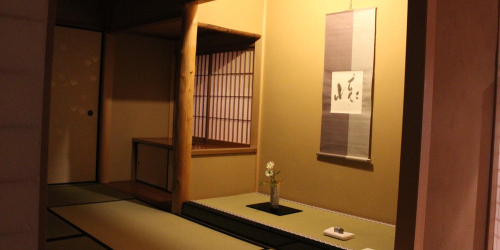 A Look At Japan House From The Inside 3rd Saturdays Free Public