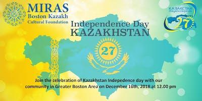 Kazakhstan Independence Day Celebration, 2018 by MIRAS Foundation