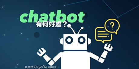 ChatBot workshop – Auto Lead Generation 工作坊 tickets