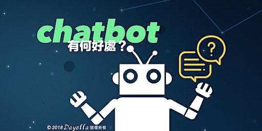 ChatBot workshop – Auto Lead Generation 工作坊