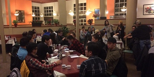 TAGP Winter Social and Dinner @ Tigard 2019/  Tigard冬季聚餐