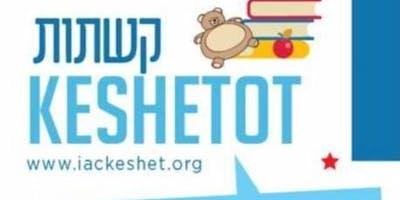 IAC KesheTOT Activity