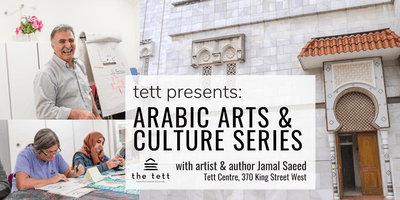 Arabic Arts & Culture Series