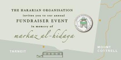 December 24 Fundraiser Event