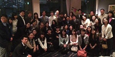 UCL Japan alumni annual party 2020