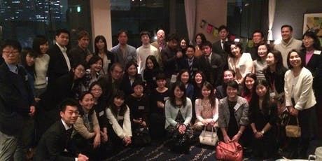 UCL Japan alumni annual party 2020 tickets