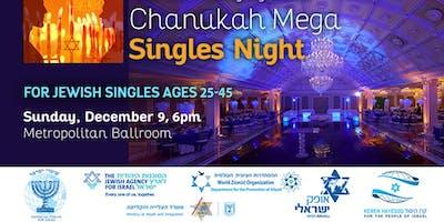 Chanukah Mega Singles Night