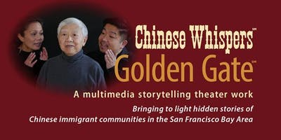 """PREVIEW SCREENING - """"Chinese Whispers: Golden Gate"""" Performance Video"""