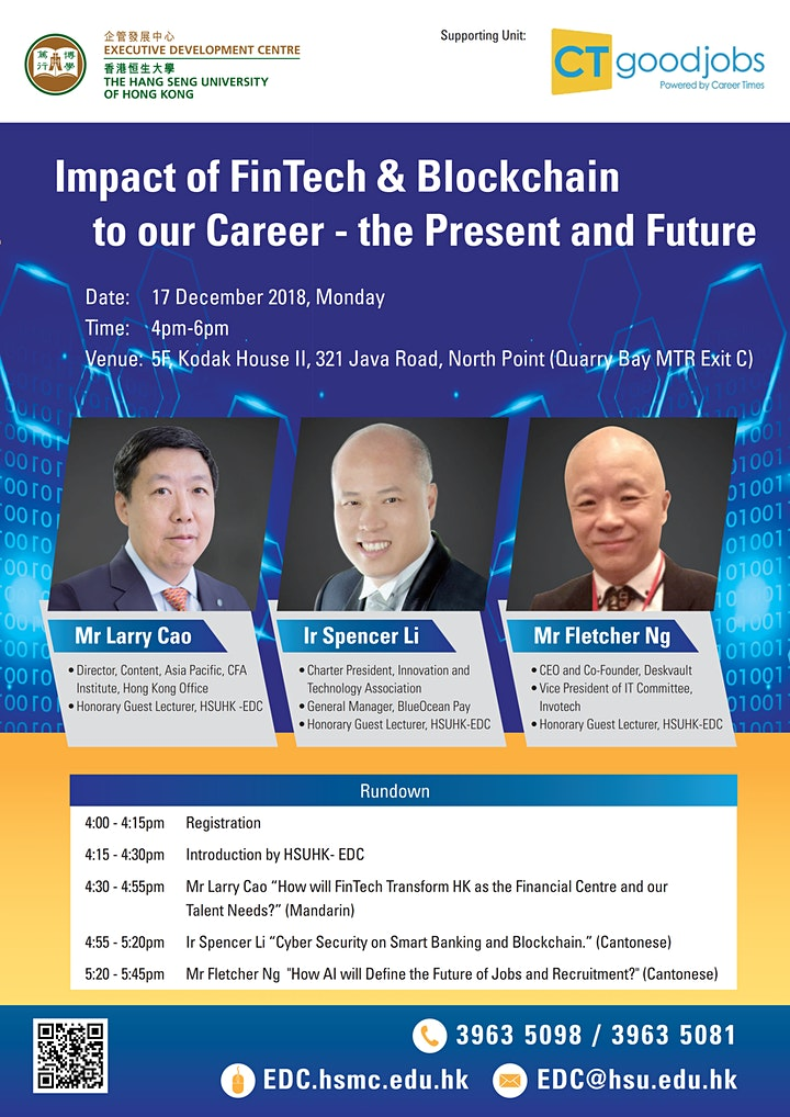 Impact of FinTech & Blockchain to our Career - the Present and Future image
