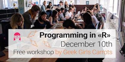 Introduction to R Programming Language