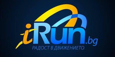 Страст - екипът зад iRun.bg и тяхната история