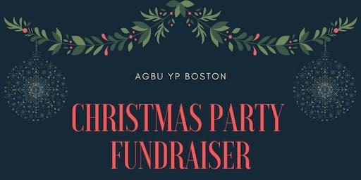 波士顿圣诞派对筹款活动