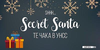 Secret Santa в УНСС