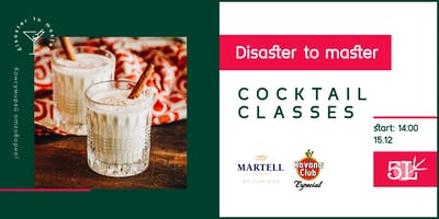 Извънредно издание - DISASTER TO MASTER   COCKTAIL CLASSES 3.3
