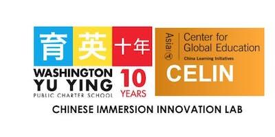 Chinese Immersion Innovation Lab -  Teacher Workshop