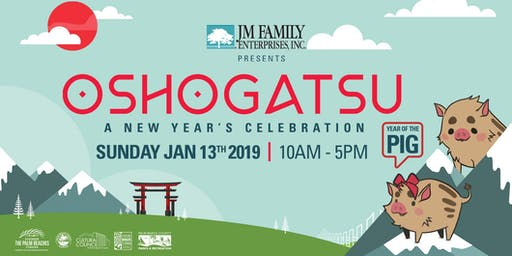 Oshogatsu 2019 A New Year S Celebration Presented By Jm Family Enterprises