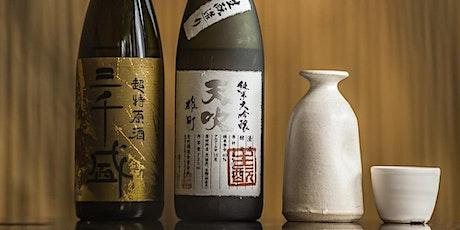 Sake masterclass tickets