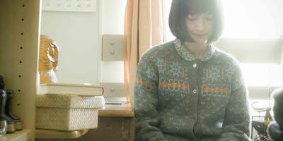 Free Japanese Cinema Screening: Her Sketchbook