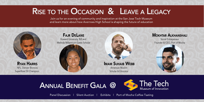 Averroes 9th Annual Benefit Gala @ The Tech Museum of Innovation