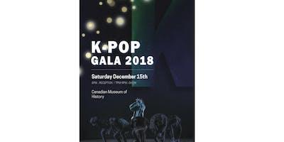2018 K-Pop Gala