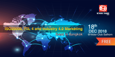 ISO20000, ITIL 4 and Industry 4.0 Marketing Event