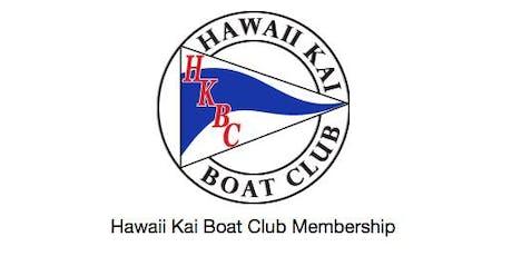 HKBC Junior Membership Application Tickets