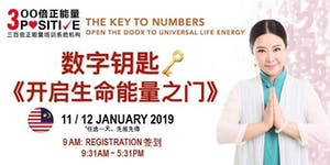 (12th JANUARY 2019) MALAYSIA 马来西亚站 > The Key to...