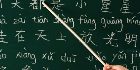 One to One Chinese Language Class - Session 2 tickets