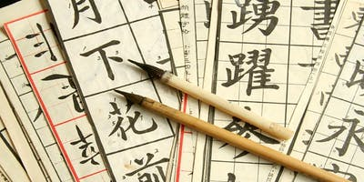 One to one Chinese Language Class - Session 1